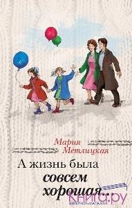 cb_metlitskaya