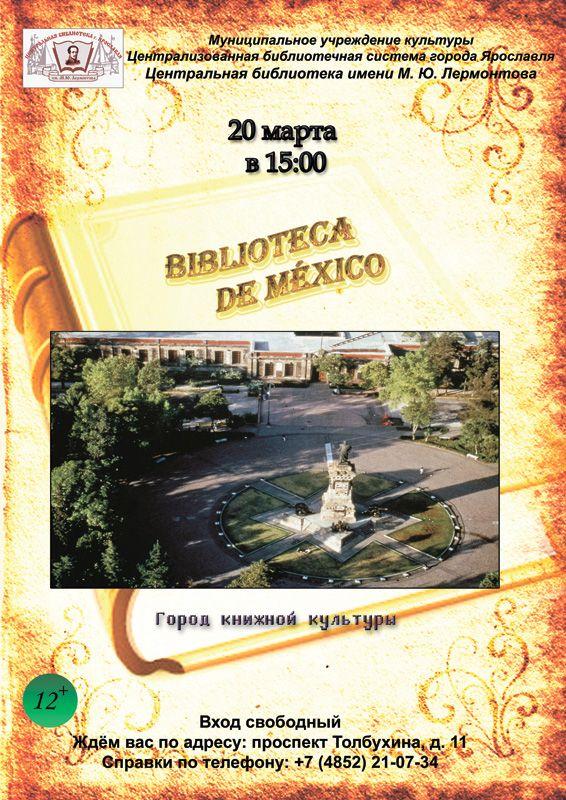 cb_mexico