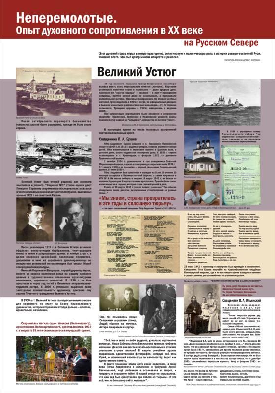 cb_neperemolotye_banner__1