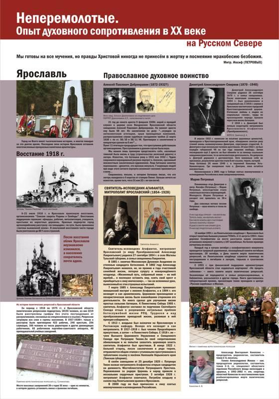 cb_neperemolotye_banner__2