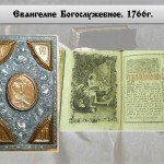 cb_old_book_2