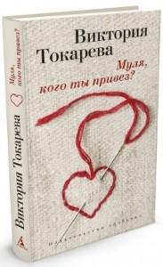 cb_tokareva