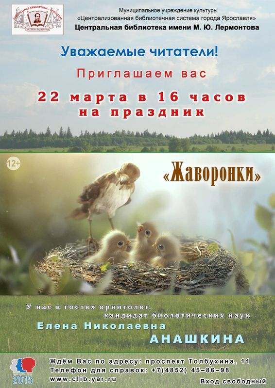 cb_zhavoronki