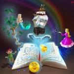 Книжкин праздник