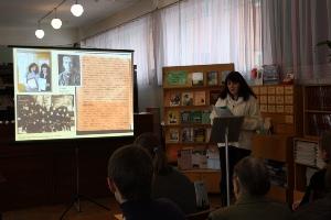 XII краеведческие чтения «Наше наследие»