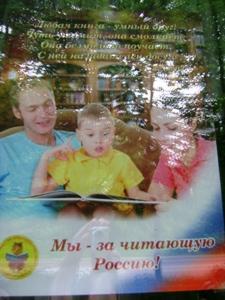 filial18_russia_2