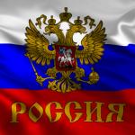 Интерактивная выставка «Российский родной триколор»