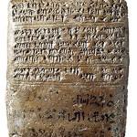 «От глиняной таблички к печатной страничке»