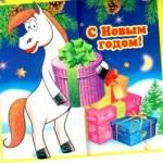 «Новогоднее ассорти»: Заседание читательского клуба «Родник»