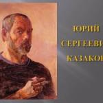 kazakov_1
