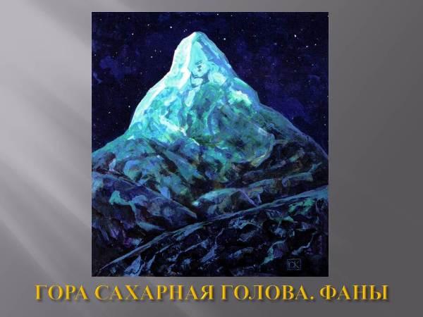 kazakov_12