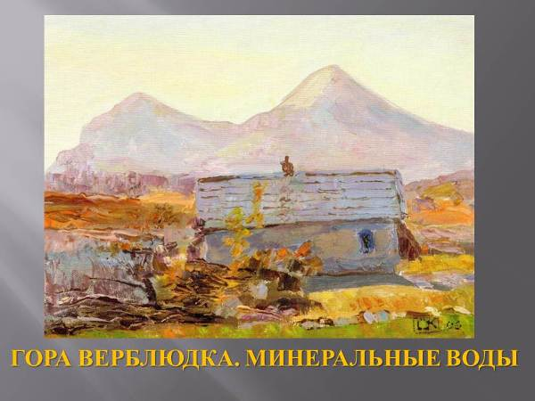 kazakov_2