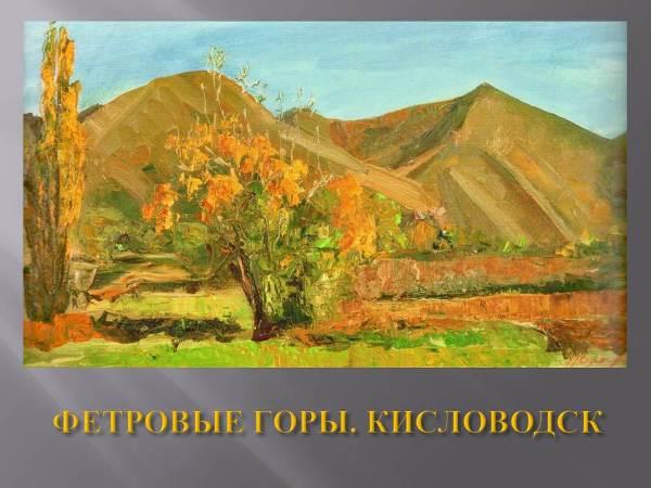kazakov_4