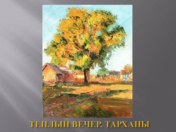 kazakov_9