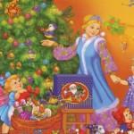 «Новый год – семейный праздник»