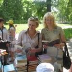 open-air «Читающий сквер»
