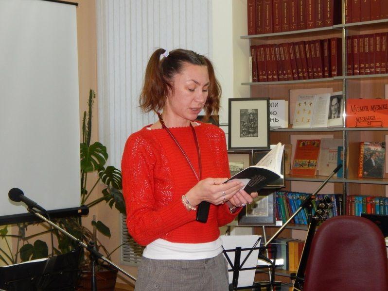 Поэтесса Надежда Кудричева