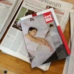 Ярославская презентация нового номера журнала «Углече Поле»