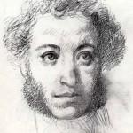 Пушкинский урок «Идут века, но Пушкин остается»