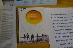 12_vist_yanv13