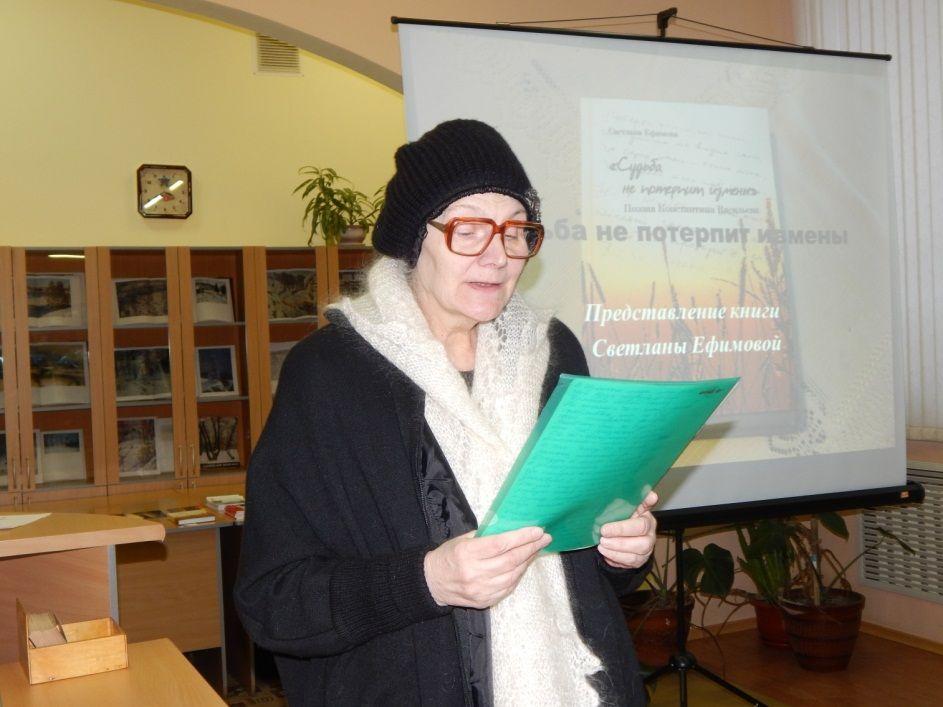 Т.М. Рыкова