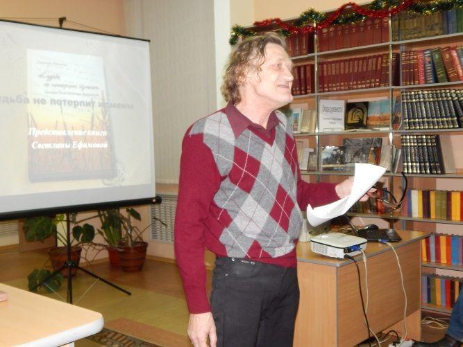 Д.Б. Сагдединов