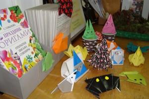 3. Оригами