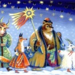 Звезды рождественской сиянье