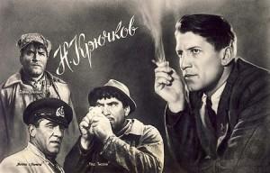 Познавательный час к 105-летию Н.А. Крючкова