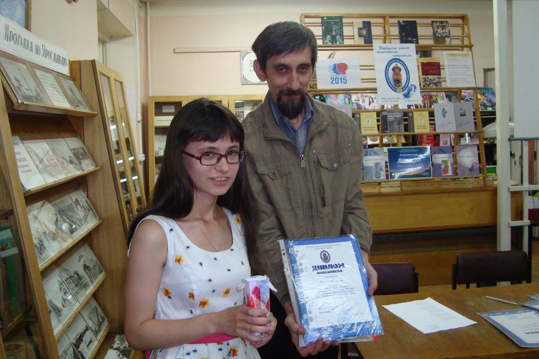 Долган Анастасия  Конкурс Вдохновение 7.06.2015