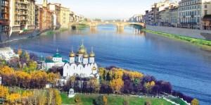 Приглашение С. Ю. Ахметдинова именное внутренняя сторона