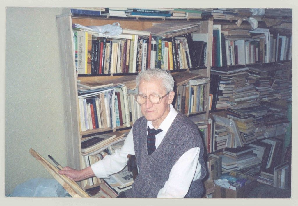 Сергей Ильич Пенкин фото