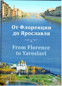 Скан книги И. Вагановой0001