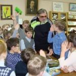 1. Александр Давыдов. Встреча в библиотеке.