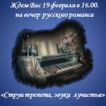 7_lipovskiy