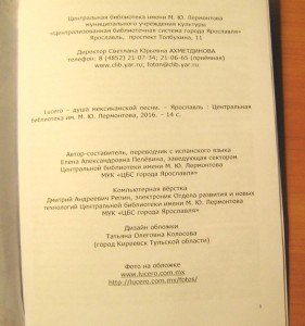 брошюра 2