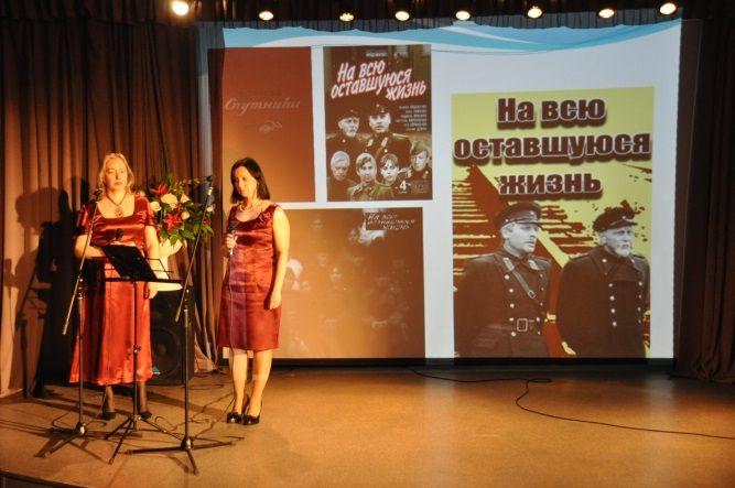 Литературно-музыкальная композиция «Негасимый огонь памяти»
