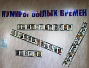 VI краеведческие чтения «Волгострой: история и современность»