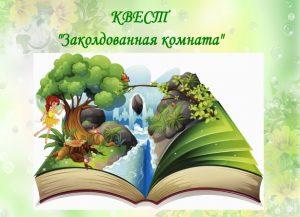 18_biblio_5