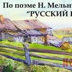 4_dulovy_2