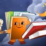 Библионочь-2016 «Пароль - КИНО»