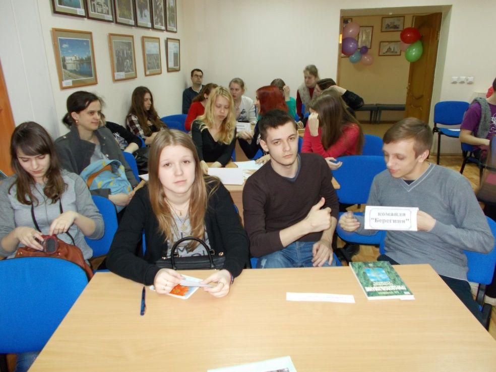 Участники круглого стола - студенты ЯКУиПТ (Яр. колледж управления и промышленных технологий)