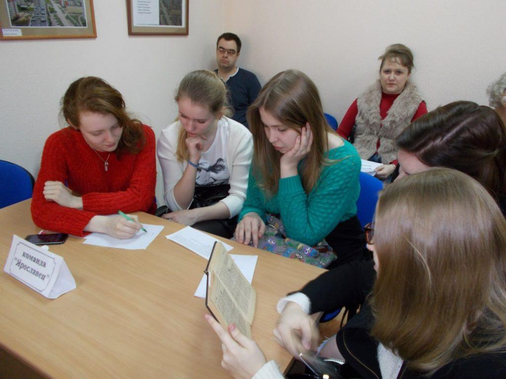 Студенты ЯКУиПТ отвечают на вопросы игры «Экологический калейдоскоп»