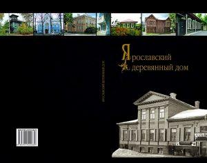 oblozhka-2