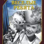Песни из кинофильмов  на стихи советских поэтов
