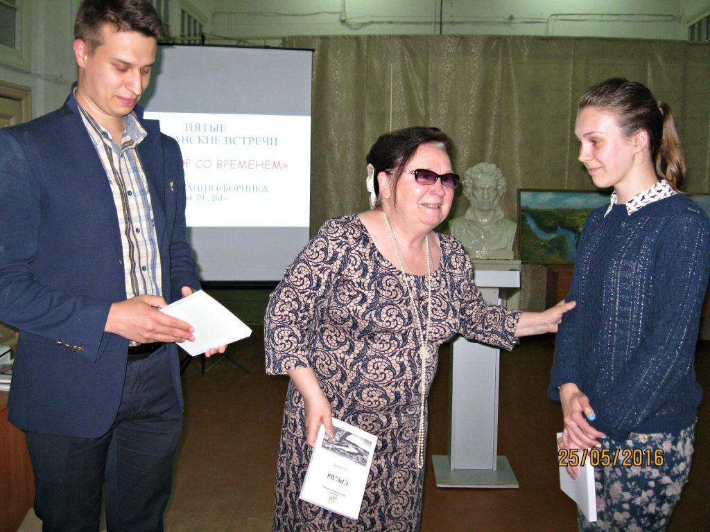 Презентация сборника Н.Н. Балуевой «Среды»