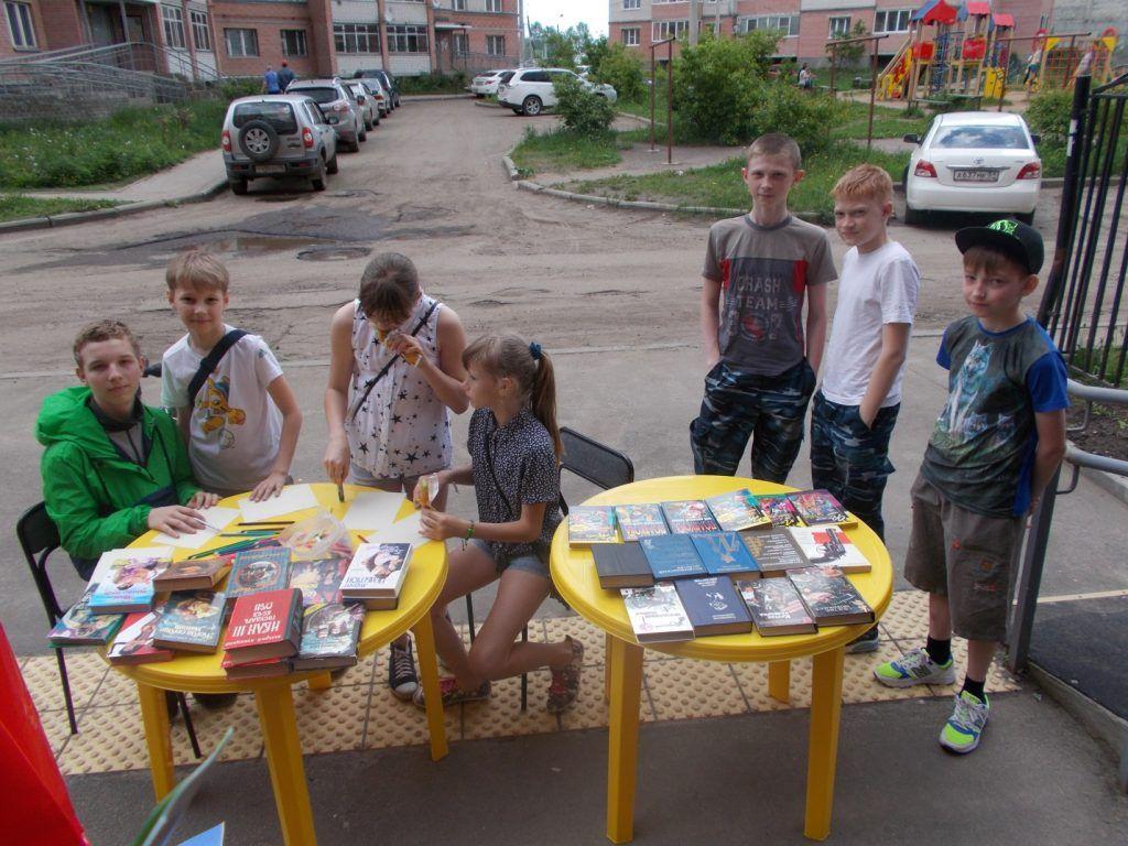 Мы ценим и любим книгу.
