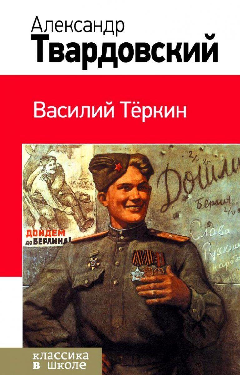 ero-video-krasnaya-shapochka