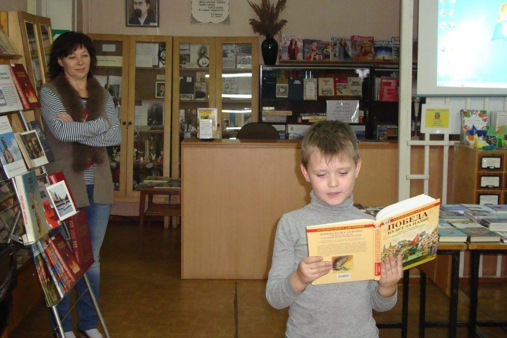 VII Международная акция «Читаем детям о войне»