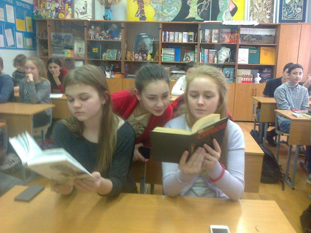 Акция «Читаем детям о войне»
